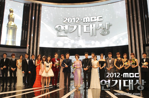 2012MBCGroup