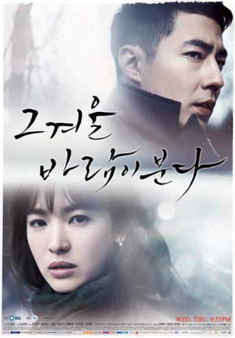 TWTWB_Poster