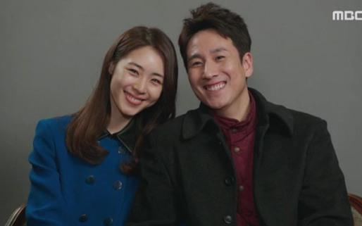 MissKoreaEnd