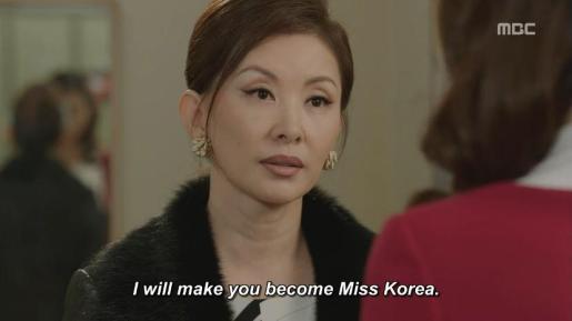 MissKoreaMa