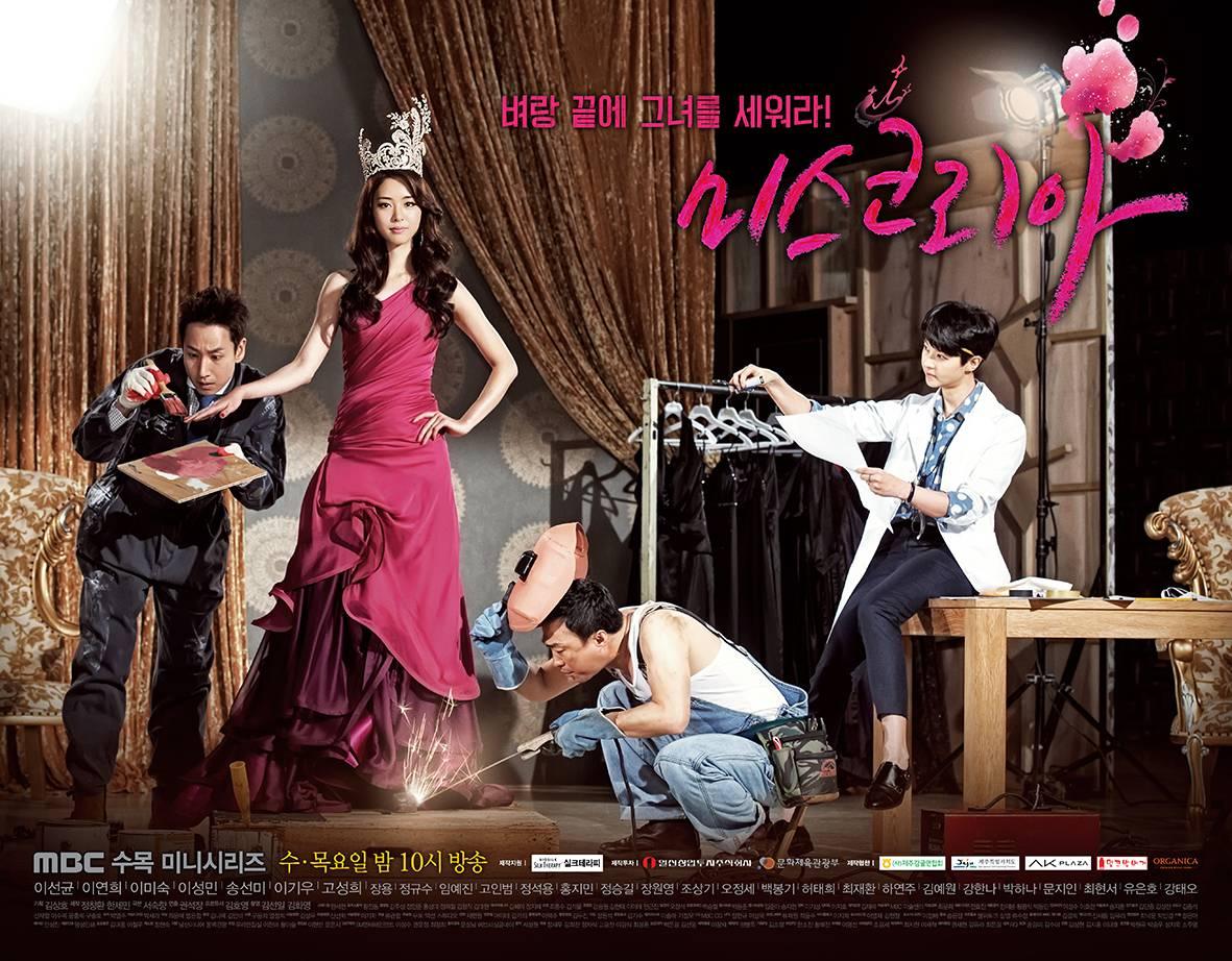 korean drama ost: