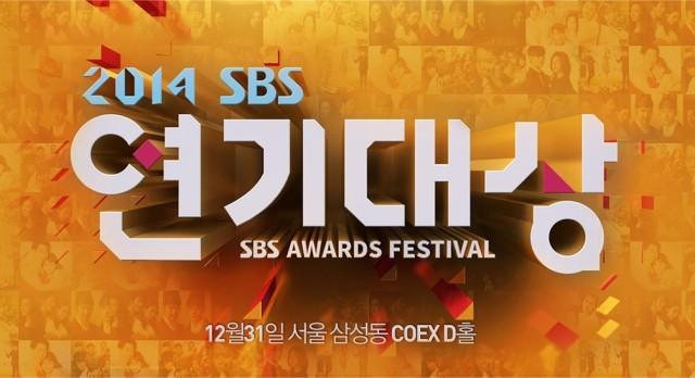 SBS2014Drama