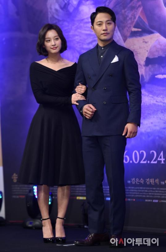 JinGoo&JiWon