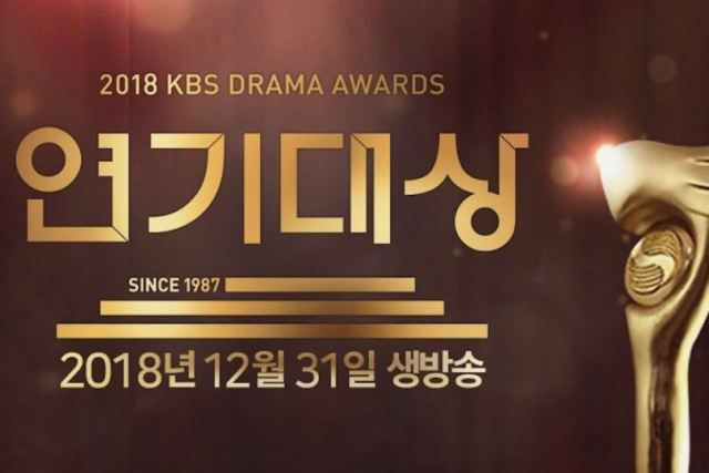 2018KBSDramaAwards