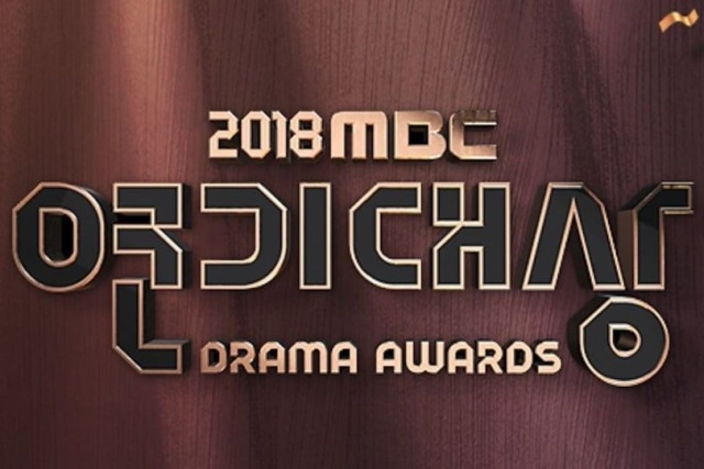 2018MBCDramaAwards