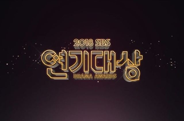 2018SBSDramaAwards